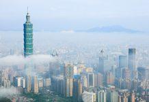 【國安法】港協進會嚴斥台策進會7.1起設單位庇護暴徒 干預香港事務