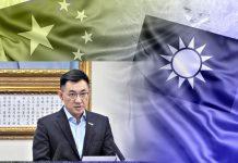 國、民兩黨等着給逐出「家門」 文 : 福蜀濤