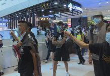 【止暴制亂】示威者元朗Yoho Mall非法集結  警拘十多人