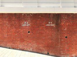 【痕跡與美學】大館「望左望右:歷史標牌」看170年的歷史變遷