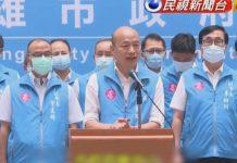 【罷免市長】高雄90萬選民投票通過  韓國瑜成首名遭罷免直轄市長