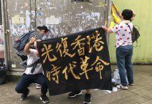 【國安法】鄭若驊指絕大部分港人不會進行分裂國家行為