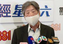 【國安法】湯家驊指大律師公會對制訂國安法所發聲明充滿挑釁製造恐慌