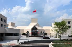 中國駐美國大使館發表聲明,指這是對中方發起的政治挑釁。