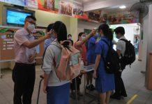 【新型肺炎】教育局宣布中小學及幼稚園下周一放暑假 文憑試如期本月22日放榜