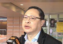 港大校委會通過即時解僱戴耀廷 中聯辦指是咎由自取