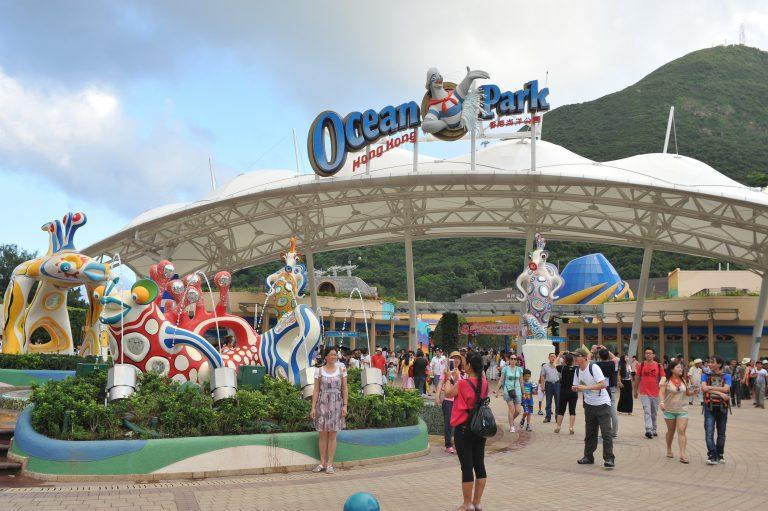 海洋公園近年連年虧損。