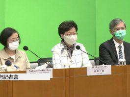 【新型肺炎】港府收緊防疫 禁晚飯堂食為期7天 乘公交強制戴口罩