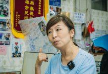 【家庭撕裂】(2)Kate姐:我李凱瑚想做警嫂!