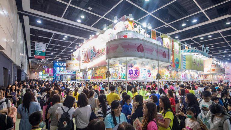 貿發局宣布,香港書展、香港運動消閒博覽、教育及職業博覽及創業日,將延期舉行。(網上圖片)