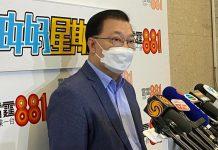 【國安法】譚耀宗:書藉批評政府無問題 唯須留意有否觸犯港區國安法