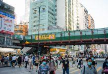【世紀工程】橫跨彌敦道連接新世紀廣場 旺角道行人天橋歎慢板22年