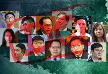 DQ揭政治鬥爭激化 政府須做好社會工作