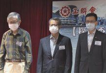 【國安法】陳茂波指西方國家制裁為本港經濟短期帶來不明朗
