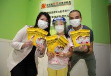 新世界推出兒童口罩 透過非牟利機構贈基層兒童