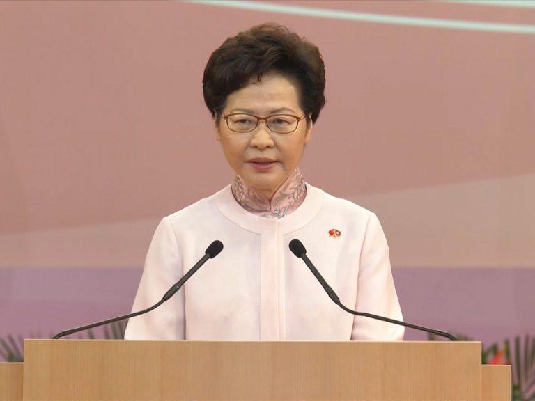 林鄭月娥認為美國的制裁行為應受到港人以至國際社會譴責。