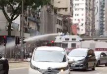 【國安法】黎智英街站反國安法 7.1遊行取消變非法集結 警射水柱驅散