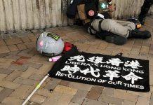 【撥亂反正】7.1示威10人涉煽動分裂國家 9人准保釋