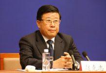 【國安法】公安部擴大會議全力支持香港警隊止暴制亂