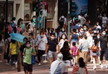 【新型肺炎】政府收緊防疫措施 公務員周一起在家工作