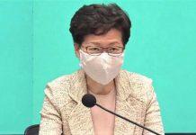 【新型肺炎】林鄭:禁足令影響深遠不貿然引用 斥散播抗疫謠言者居心叵測