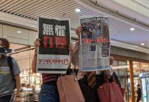 【止暴制亂】中環沙田旺角有人集結違限聚令 警方票控40人