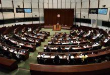 【立會延任】每人薪津460萬 反對派議員傾向全體留任一年