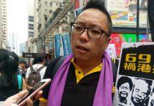 「快必」譚得志涉襲「大波Man」 被判罰款3000元
