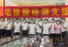 【新型肺炎】政府稱一共215名內地來港檢測人員獲豁免檢疫