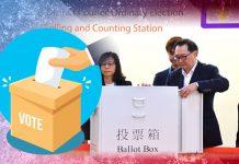 立法會選舉押後了,然後呢? 文:朱家健