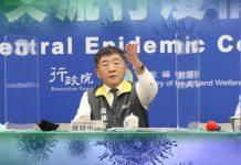 台灣人的健康要服從民進黨的政治利益 文:福蜀濤