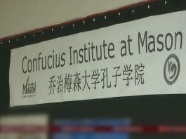 【中美角力】美國要求當地孔子學院註冊為外國使團