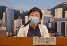 【新型肺炎】本港新增115宗確診 全屬本地感染