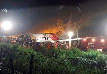 印度客機降落衝出跑道釀空難 最少20死逾百人傷