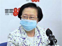 【立會延任】譚惠珠:人大常委會已解決立法會真空期問題 毋須修改《基本法》