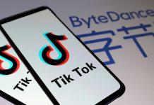 英國將允許TikTok總部遷往倫敦