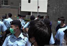 【新型肺炎】區議員中山紀念公園外示威干擾抗疫檢測 被警票控