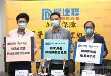 【新型肺炎】食環署5員工於不知情下處理確診者遺體 需隔離檢疫