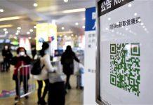 【新型肺炎】薛永恒:香港健康碼已準備就緒 待疫情回穩推出