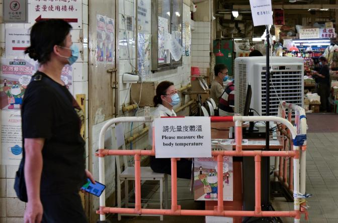 衛生署呼籲市民減少外出防疫。