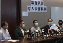 【立會延任】反對派立法會去留民調月底舉行 14人稱將完全服從結果