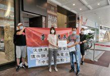 【港台風波】市民投訴《中國點點點》煽動仇中情緒 促通訊局徹查