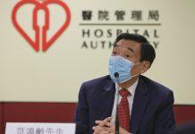 【撥亂反正】醫管局將向二千名罷工醫護發信查詢缺勤原因