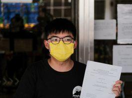 【繩之於法】黃之鋒警署報到時被捕 涉去年10月參與未經批准集結及違反《蒙面法》