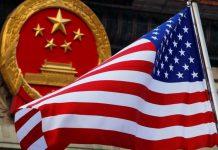 【中美角力】美方發表中國軍事安全報告 國防部提嚴正交涉