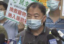 【新型肺炎】民主黨誓言反對第三輪抗疫基金撥款 促煞停明日大嶼計劃
