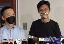 【立會延任】陳志全、朱凱迪去信立法會 表明不接受延任