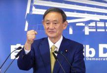 菅義偉當選日本自民黨總裁 料後日拜相