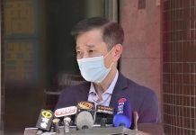 【新型肺炎】旅遊業界籲政府速推健康碼 便利旅客往來澳門及內地