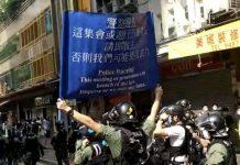 【止暴制亂】網民發起九龍區遊行 二千警力旺角彌敦道加強戒備